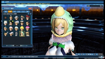 ファンタシースターオンライン2_Lkaburimono.jpg